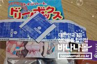 토이즈 하트 드림박스2